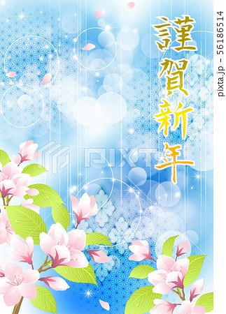 年賀状桜イメージテンプレート 56186514