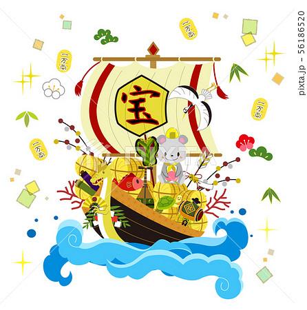 子年宝船 56186520