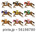 競走馬のイラスト 56198780