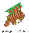 Vendor Stand Kiosk Plants Street Sign 3d Isometric View. Vector 56216695
