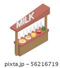 Vendor Milk Street Sign 3d Isometric View. Vector 56216719