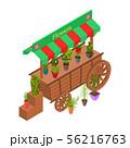 Vendor Stand Kiosk Flowers Street Sign 3d Isometric View. Vector 56216763