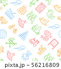 Toys Signs Thin Line Seamless Pattern Background. Vector 56216809