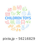 Toys Signs Thin Line Round Design Template Ad. Vector 56216829