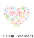 Toys Signs Thin Line Heart Shape Design Template . Vector 56216874