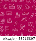 Toys Signs Thin Line Seamless Pattern Background. Vector 56216897