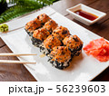 Rolls with eel, shiitake mushrooms, black sesame, 56239603