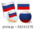 russia flag icon set 56241576