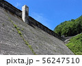 三浦ダムの堤体 56247510