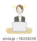 女性 ビジネスウーマン パソコン イラスト 56248236
