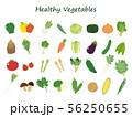 ヘルシーな野菜セット1 56250655