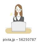 女性 ビジネスウーマン パソコン イラスト 56250787