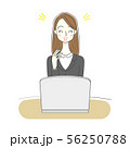 女性 ビジネスウーマン パソコン イラスト 56250788