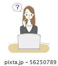 女性 ビジネスウーマン パソコン イラスト 56250789