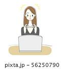 女性 ビジネスウーマン パソコン イラスト 56250790