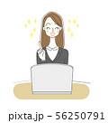 女性 ビジネスウーマン パソコン イラスト 56250791