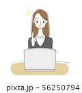 女性 ビジネスウーマン パソコン イラスト 56250794