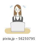 女性 ビジネスウーマン パソコン イラスト 56250795