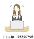 女性 ビジネスウーマン パソコン イラスト 56250796