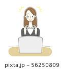 女性 ビジネスウーマン パソコン イラスト 56250809