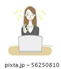 女性 ビジネスウーマン パソコン イラスト 56250810