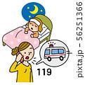 夜中に子供が高熱を出し119番をするお母さん 56251366