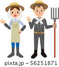 農家 夫婦 仕事  56251871