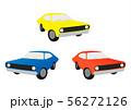自動車 56272126