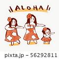 【ハワイ】フラダンスをする親子 56292811
