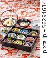 正月料理 おせち料理 和食イメージ 伝統和食 イメージ素材 56294634