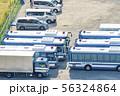 大阪 梅田 警備準備イメージ  56324864