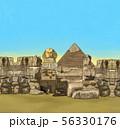 エジプト 56330176