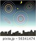 花火とビル2 青い空 56341474