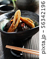 日本酒と茄子とちくわのピリ辛煮 56342196