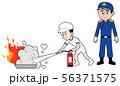 消火訓練をする少年と消防士 56371575