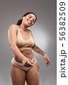 Funny Afro American mulatto woman posing for camera 56382509