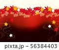 紅葉の背景素材 56384403