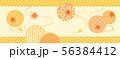 紅葉の背景素材 56384412