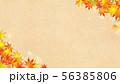 背景-和-和風-和柄-和紙-紅葉-秋 56385806