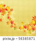 背景-和-和風-和柄-和紙-紅葉-金箔-秋 56385871