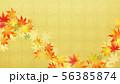 背景-和-和風-和柄-和紙-紅葉-金箔-秋 56385874