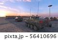 戦車 56410696
