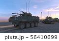 戦車 56410699