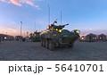 戦車 56410701
