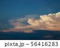 雲 56416283