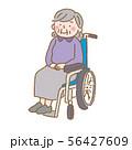 認知症 車椅子 高齢者 イラスト 56427609