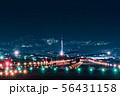 伊丹空港(大阪国際空港)への着陸 千里川 56431158