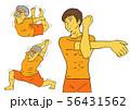 ヨガフィットネスをする、インストラクターの男性とシニア男性セット 56431562
