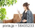 女性 妊娠 妊婦の写真 56435233