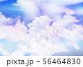 星空に浮かぶ雲 56464830